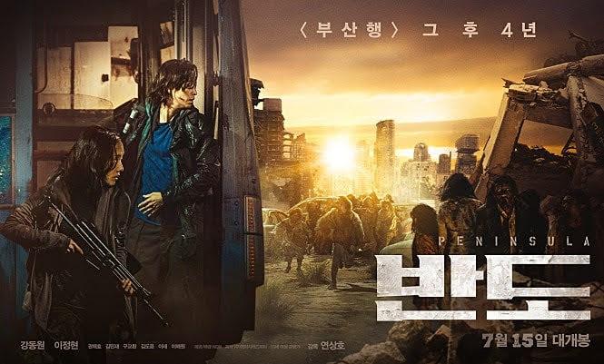 韓国映画「PENINSULA(半島)」のあらすじから内容までネタバレ!日本公開はいつなのかも