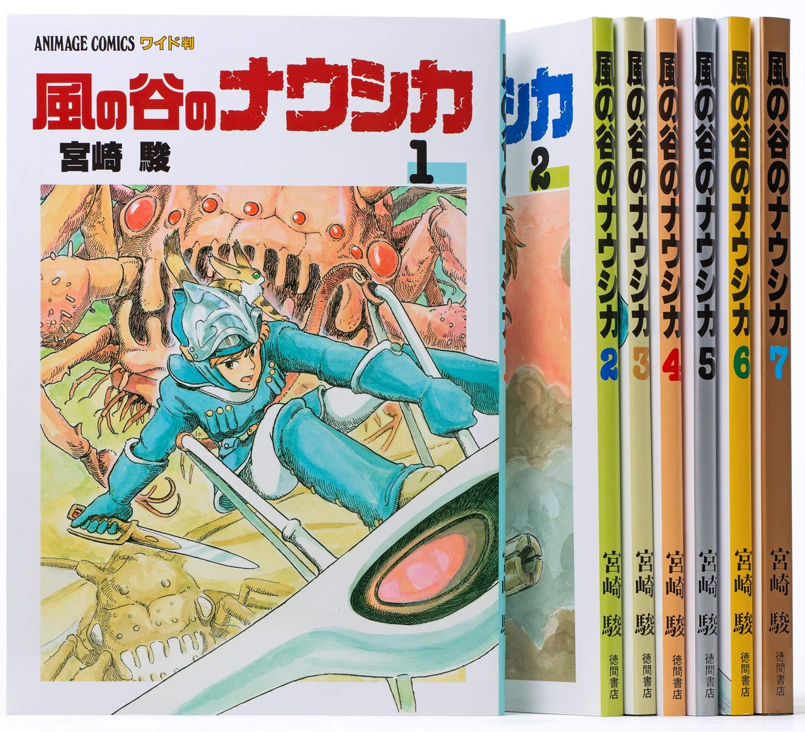 【風の谷のナウシカ】には原作漫画があった?アニメ版との違いについて解説!