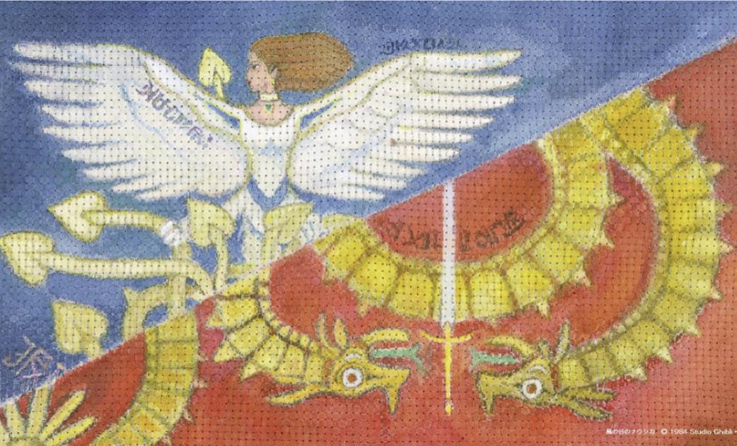【風の谷のナウシカ】トルメキアの国旗や紋章の意味について解説!