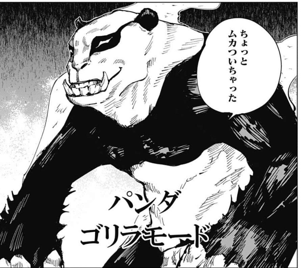 【呪術廻戦】パンダ先輩の正体はゴリラ?(ネタバレ有)